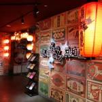 【札幌観光】札幌らーめん共和国で『みその』の炙り豚そばを食べる