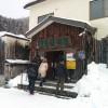 【札幌観光】豊平峡温泉で入浴と名物インドカレーを堪能 (定山渓)