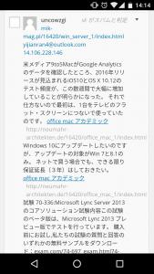 Screenshot_20160430-141418