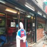 永康街散策【台湾旅行】
