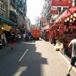 淡水老街,紅楼,紅毛城【台湾旅行】
