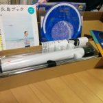 屋久島行きの装備の購入