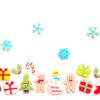 12月22日(主)クリスマス『聖書』研究会☆。.:*・゜